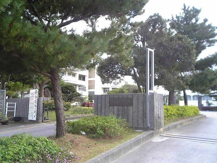 大学 偏差 値 琉球