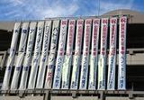 香川中央高等学校