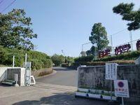指宿高等学校