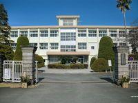 大口高等学校