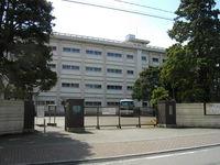 相原高等学校