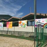 大池中学校