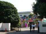 厚木東高等学校