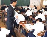 相生中学校