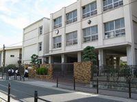 新生野中学校