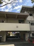 高野台中学校