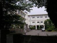 逗子高等学校