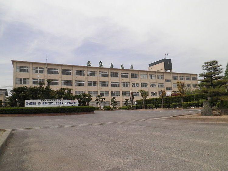 西尾高等学校画像
