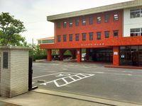 岡山中学校