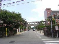 修道中学校