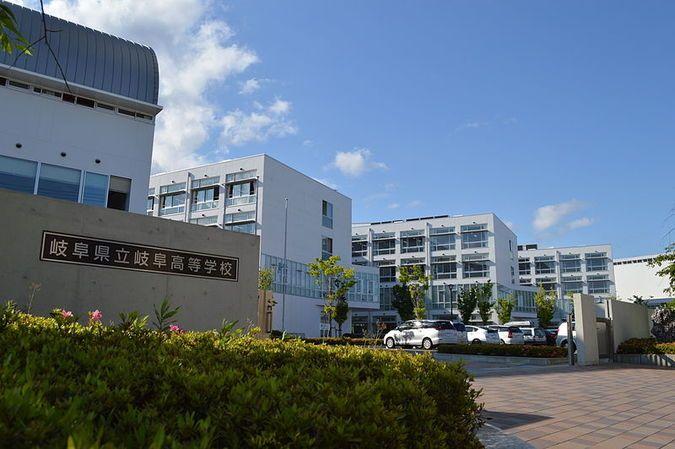 岐阜高等学校外観画像
