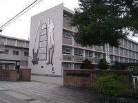 高山工業高等学校