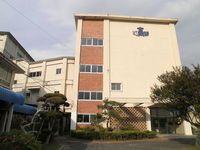 福江高等学校