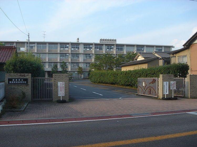 東濃実業高等学校画像