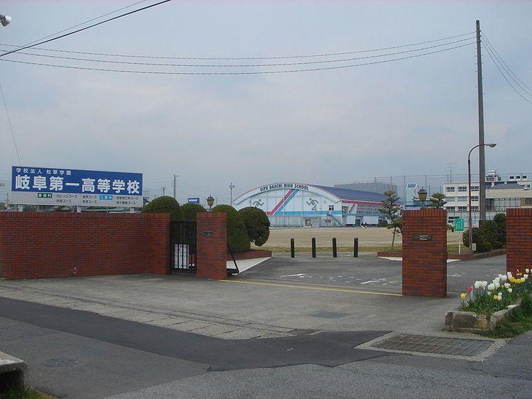 岐阜第一高等学校画像