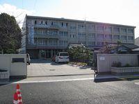 三津浜中学校
