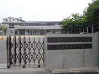 今治明徳中学校