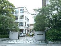 京都市立紫野高等学校