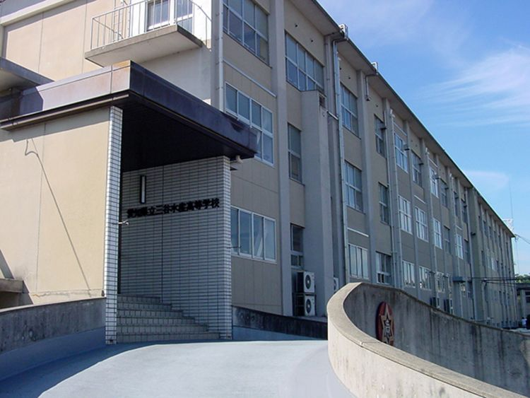 三谷水産高等学校画像