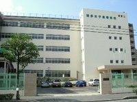 博多女子中学校