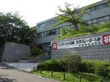 京都橘高等学校