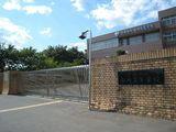 南丹高等学校