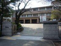 洛東高等学校