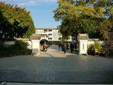 菊池高等学校