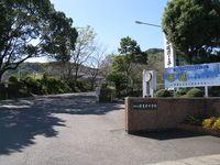 財光寺中学校