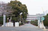 熊本商業高等学校
