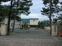 重富中学校