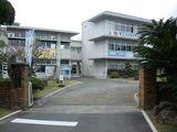 水俣高等学校