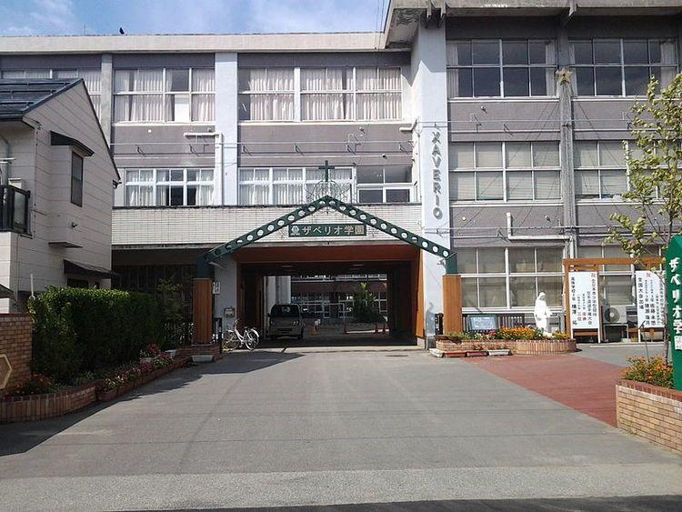 会津若松ザベリオ学園高等学校画像