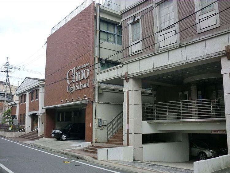 熊本中央高等学校画像