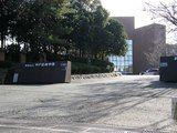 神戸弘陵学園高等学校