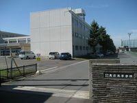 黒石高等学校