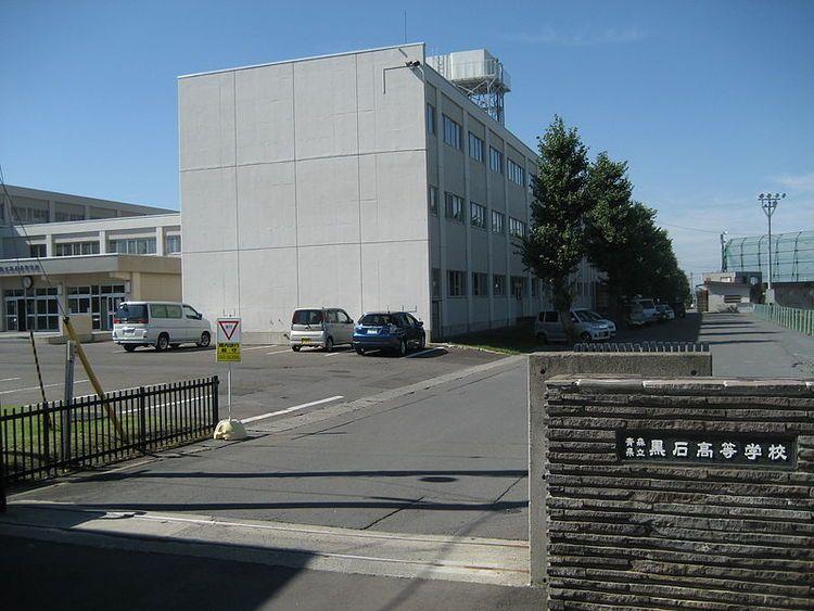 黒石高等学校画像