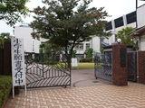 国本女子高等学校