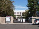 駒澤大学高等学校