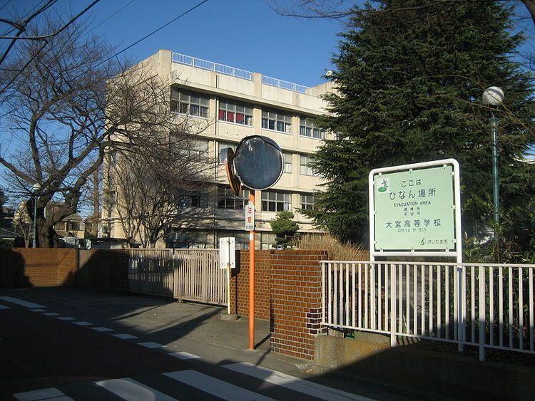 大宮高等学校画像