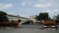 安城東高等学校