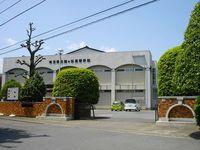 越ヶ谷高等学校