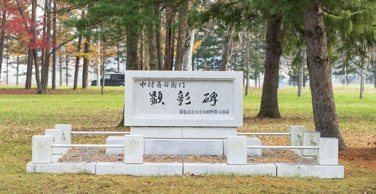 帯広畜産大学画像