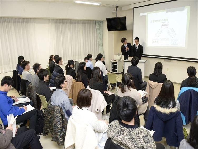 札幌大谷大学画像
