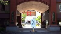 青森中央学院大学