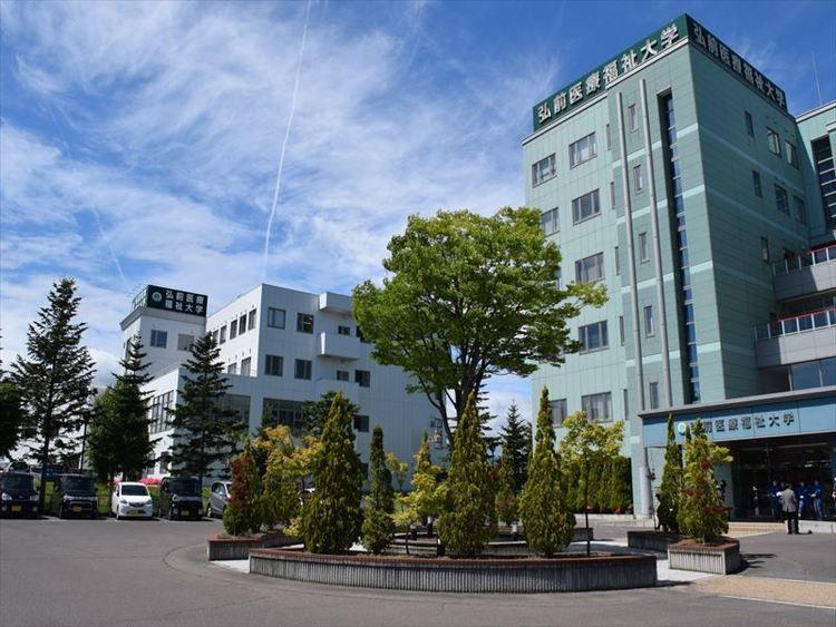 弘前医療福祉大学画像