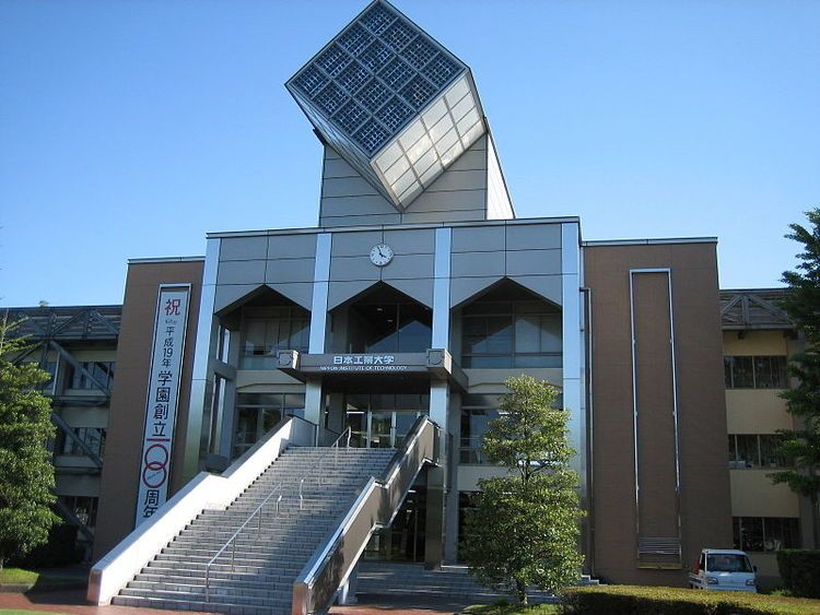 日本工業大学画像