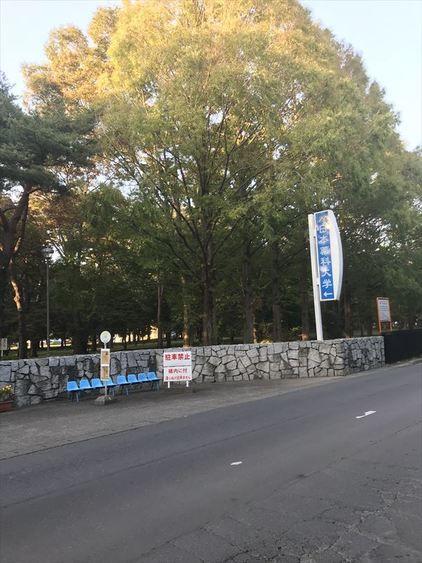 日本薬科大学画像