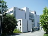 人間総合科学大学