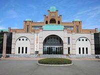 平成国際大学